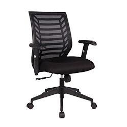 Chaise de bureau Diego